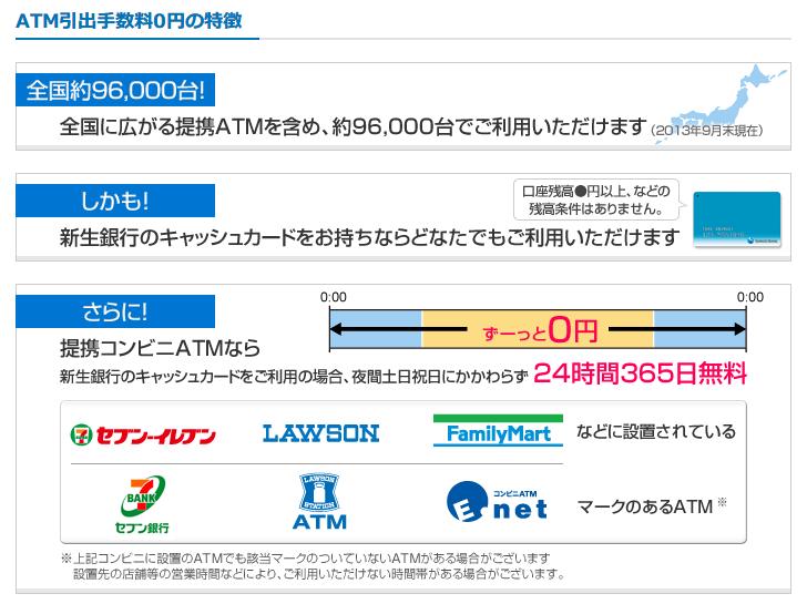 2013-10-29_01h02_54