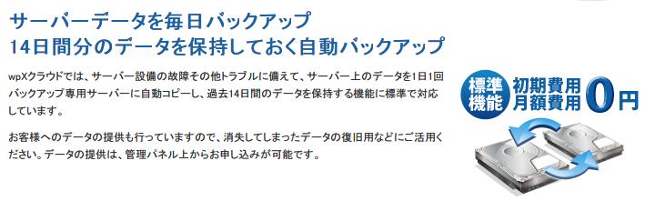2013-11-07_12h50_33