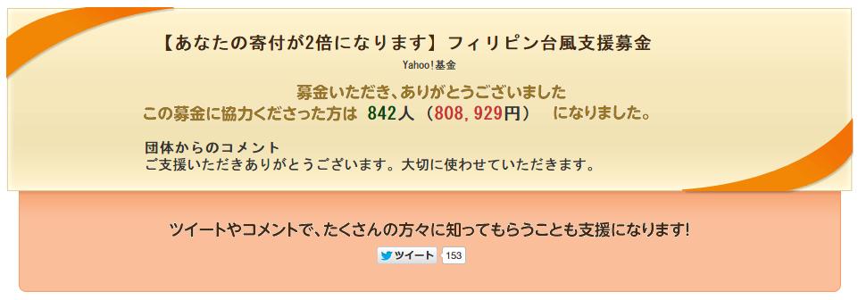 2013-11-14_09h26_31