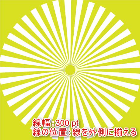 2013-11-19_12h37_53