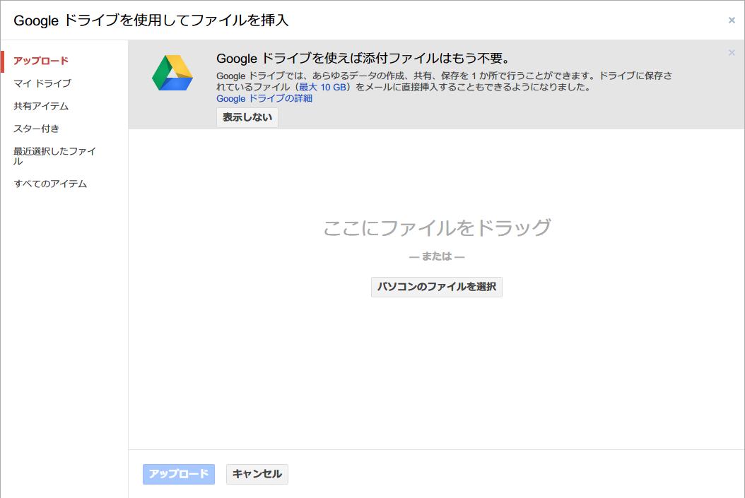 2013-11-20_11h48_15