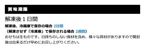 2013-11-26_15h52_35