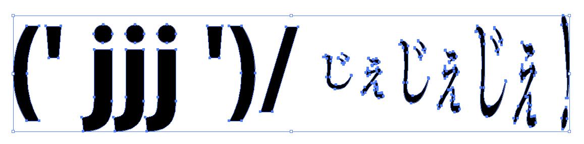 2013-11-27_22h50_04