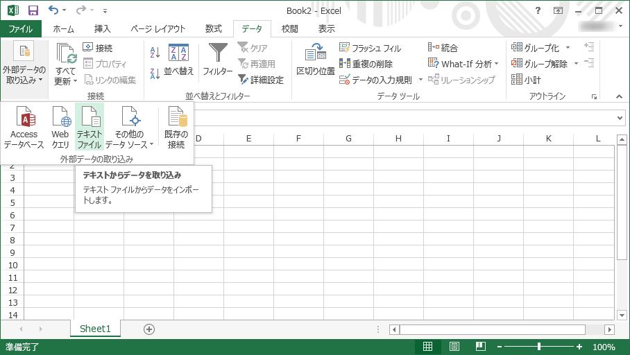 data import