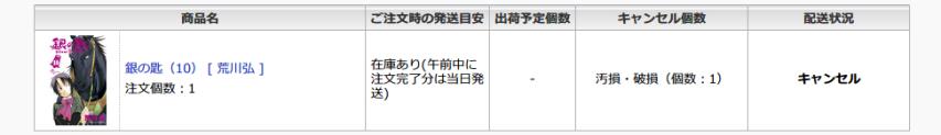 2014-03-07_10h11_20