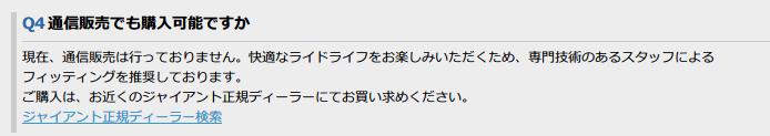2014-03-11_16h58_11