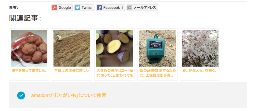 2014-04-15_09h58_29