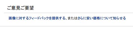 2014-04-27_11h55_34