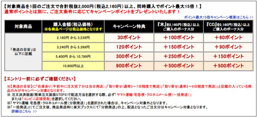 2014-06-25_14h41_26