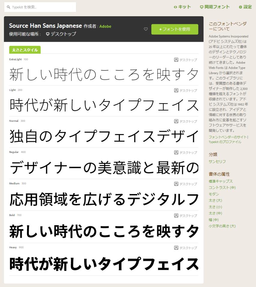 2014-07-16_11h30_33.min