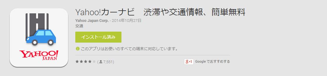 2014-11-02_11h15_39