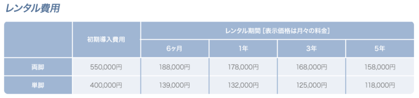 2014-11-15_20h31_56