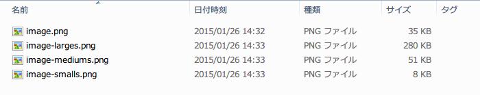 2015-01-26_15h37_29