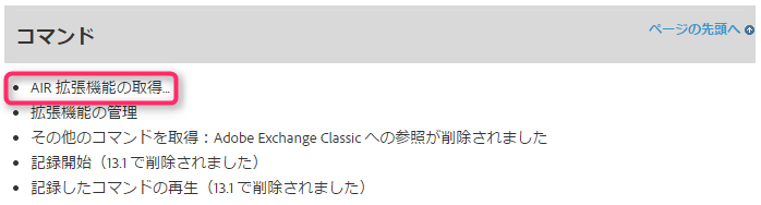 2015-02-13_00h55_11