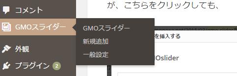 2015-03-06_10h00_11