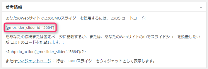 2015-03-06_10h14_54