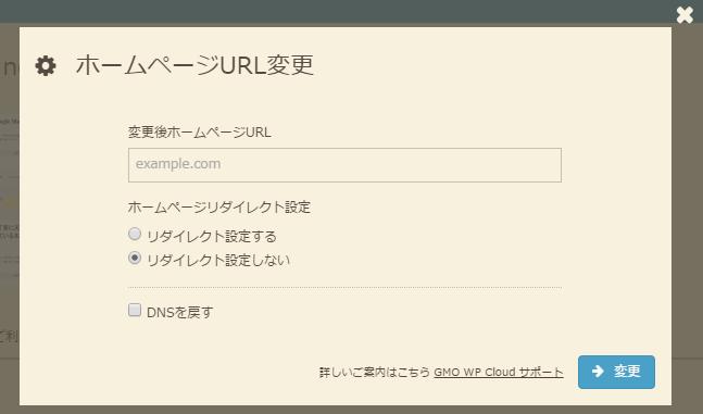 2015-03-09_01h09_11