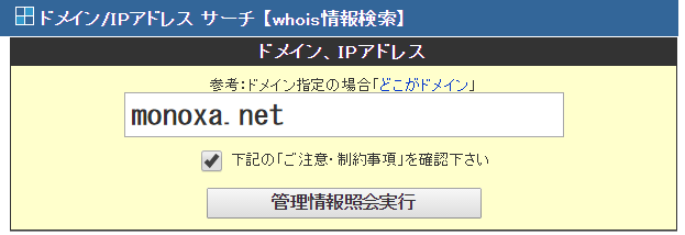 2015-04-07_00h08_04