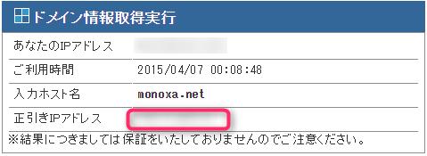 2015-04-07_00h08_50