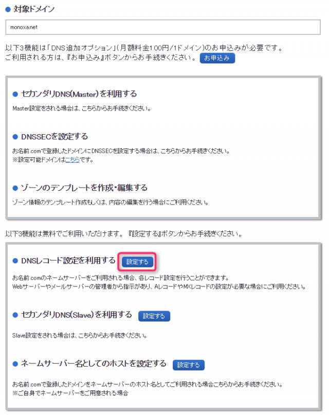 2015-04-07_00h19_12