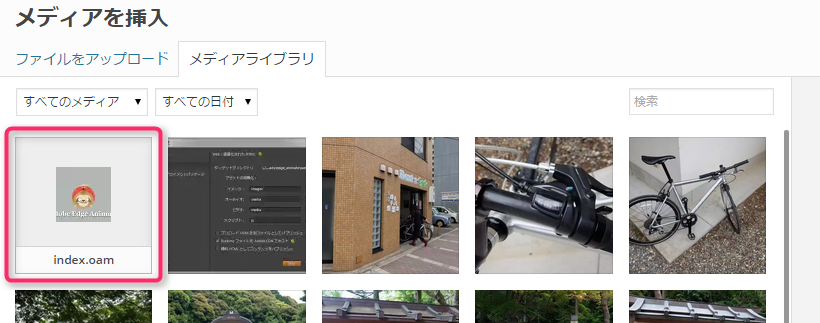 2015-05-28_10h55_08