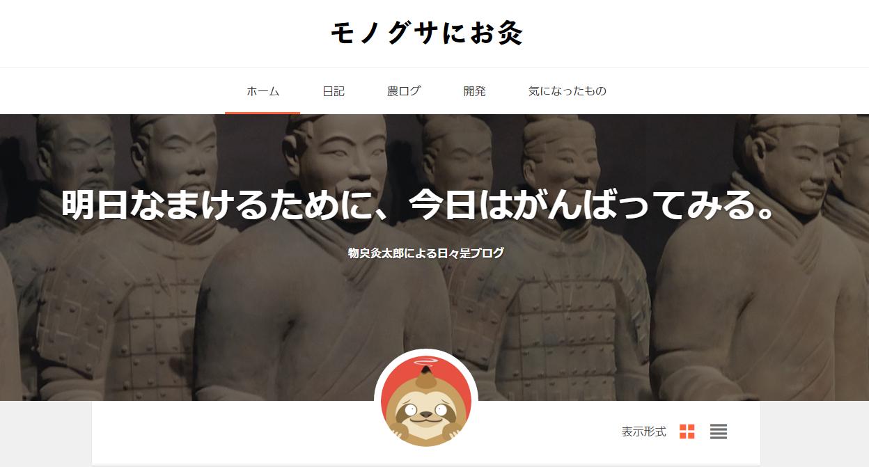 2015-12-24_10h01_06