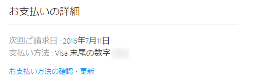 2016-04-28_00h10_05
