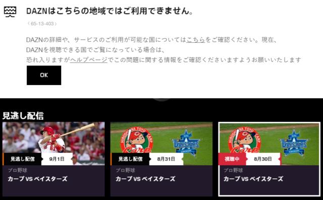 2016-09-05_10h48_39