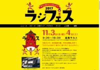 2017-09-07_20h57_14