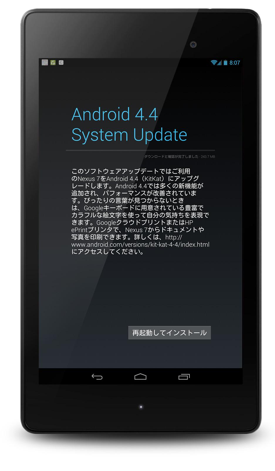 Nexus_7_4.4