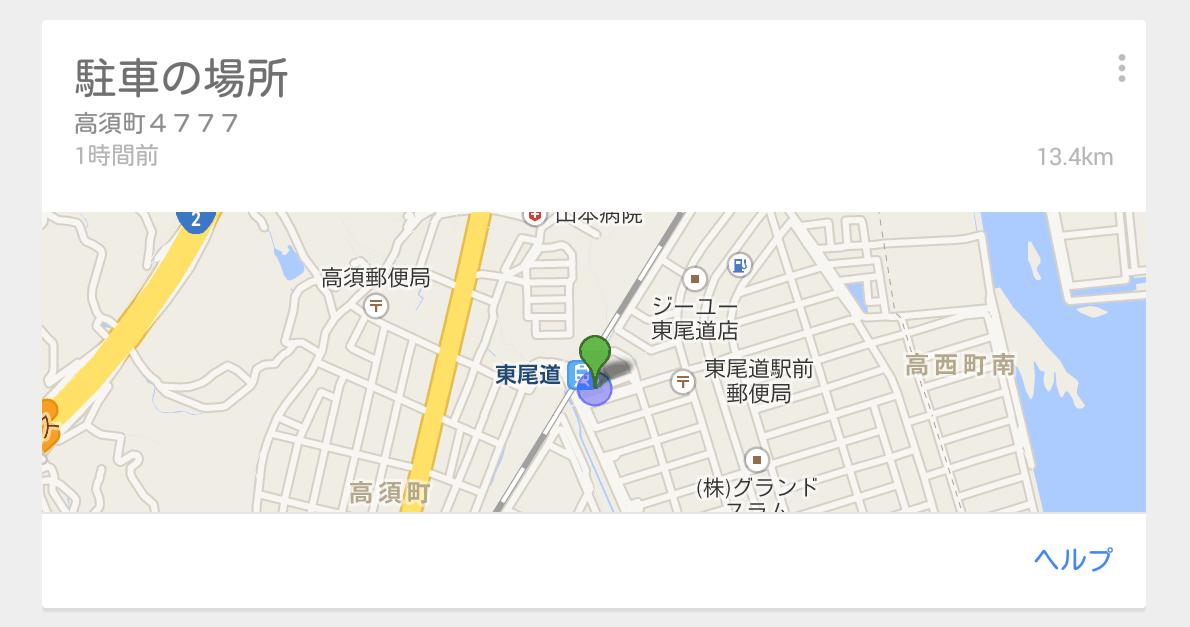 Screenshot_2014-07-16-11-57-35