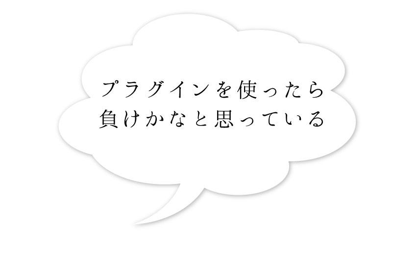 make_03